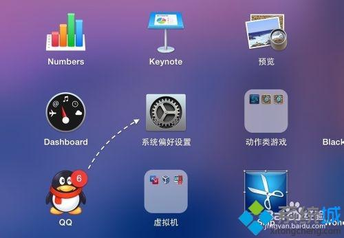 苹果电脑显示Flash已过期怎么解决_苹果电脑显示Flash已过期的解决方法