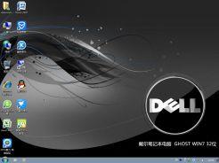 戴尔DELL笔记本专用ghost win7 32位官方专业纯净版v2016.07