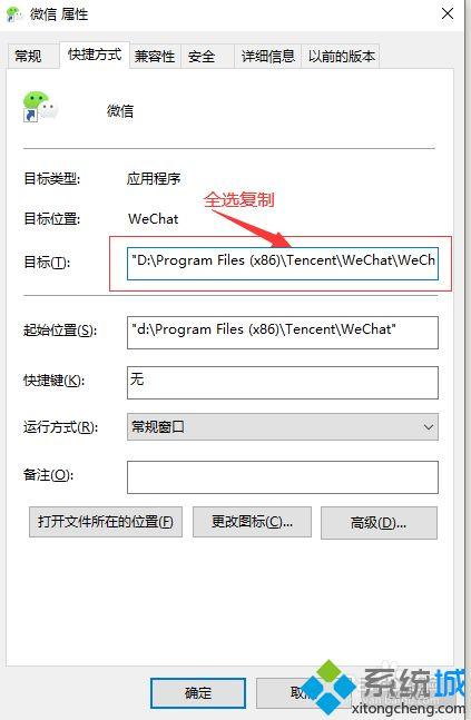 win10电脑如何登录两个微信账号_win10电脑登录两个微信账号的方法