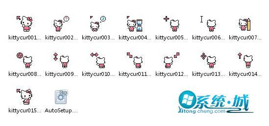 凯蒂猫Hello kitty电脑桌面指针