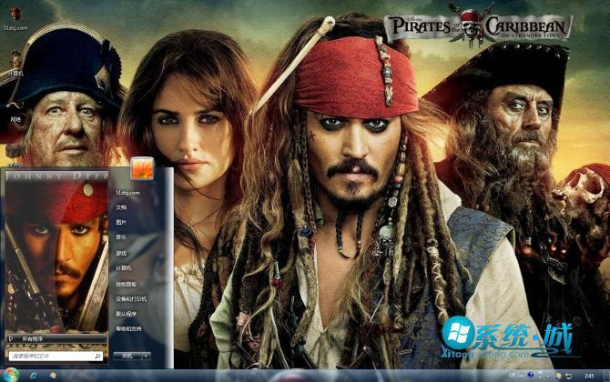加勒比海盗4 W7电脑主题包下载
