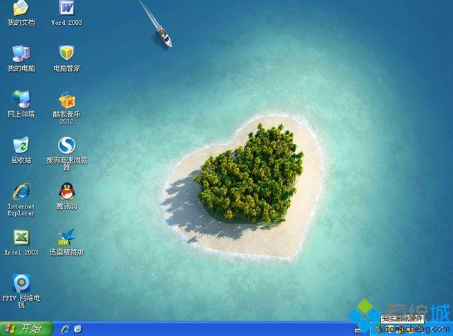 GHOST XP SP3官方通用版开机界面