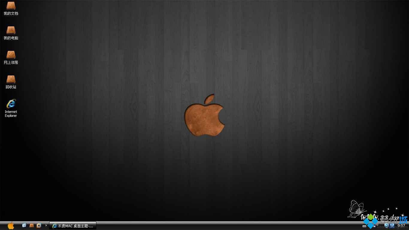 磨砂苹果XP主题下载