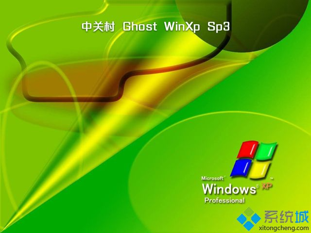 windows xp中文版下载_windows xp简体中文版下载推荐