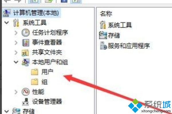 win10更改administrator 全名的方法是什么_win10修改用户名的方法图文步骤