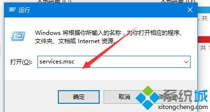win10更新报错0x800706ba如何解决_win10更新报错提示0x800706ba的处理办法