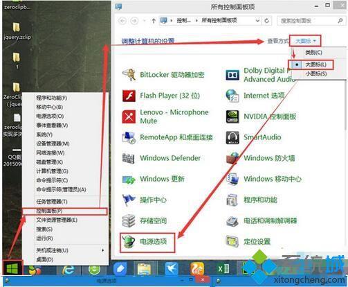 win10固态硬盘开机慢怎么办_windows10固态硬盘启动慢的解决方法